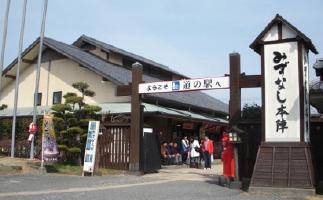 道の駅 島原